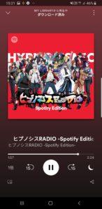ヒプノシスマイクラジオ-ヒプラジポッドキャスト