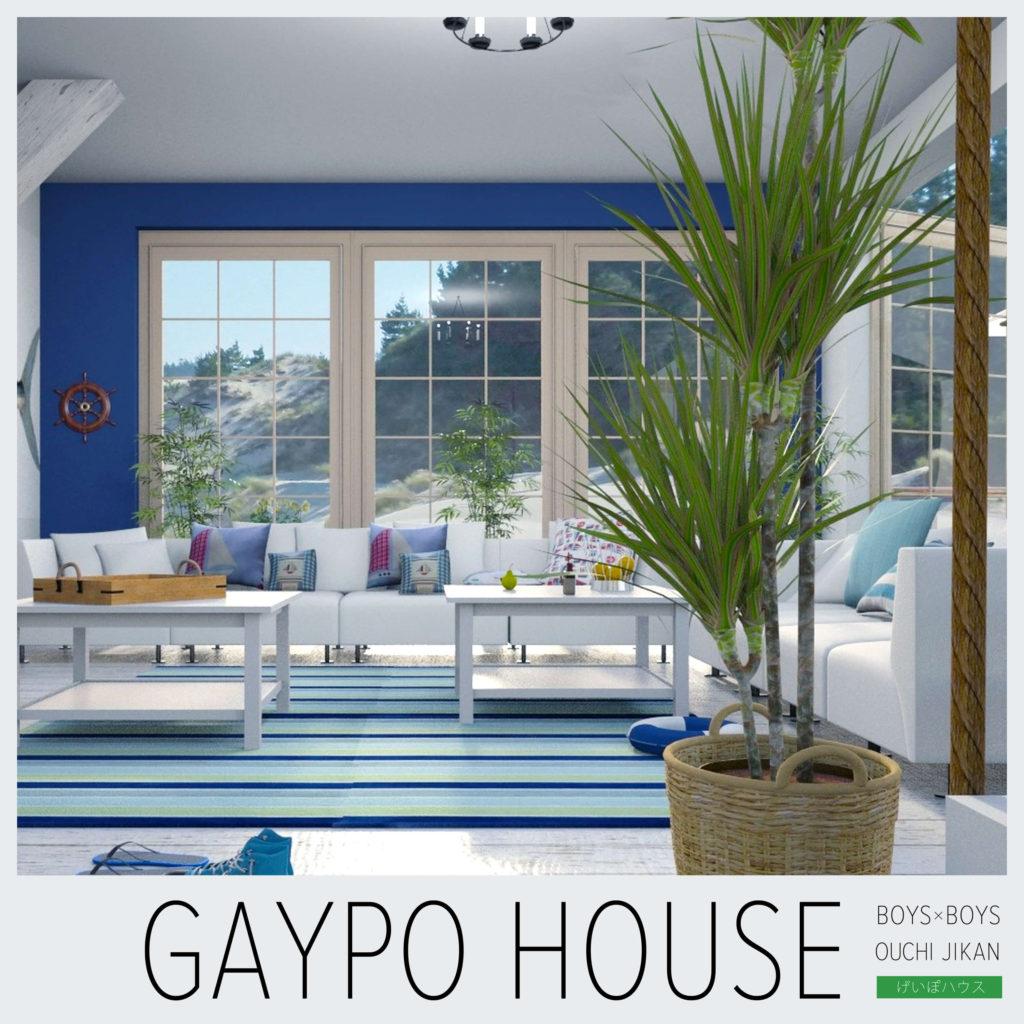 #gaypohouse