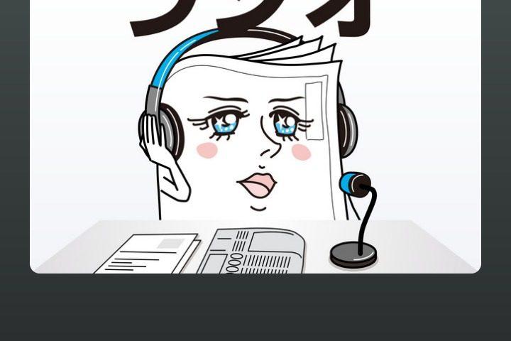新聞記者ラジオ: 東京新聞のポッドキャスト